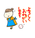野球応援ママのスタンプ(個別スタンプ:03)