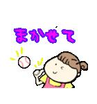 野球応援ママのスタンプ(個別スタンプ:05)