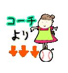 野球応援ママのスタンプ(個別スタンプ:12)