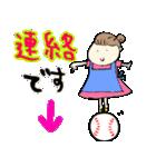 野球応援ママのスタンプ(個別スタンプ:13)