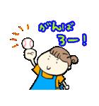 野球応援ママのスタンプ(個別スタンプ:15)