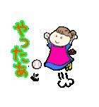 野球応援ママのスタンプ(個別スタンプ:21)