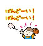 野球応援ママのスタンプ(個別スタンプ:23)