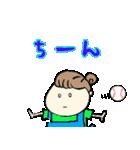 野球応援ママのスタンプ(個別スタンプ:24)