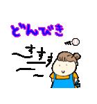 野球応援ママのスタンプ(個別スタンプ:25)