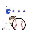 野球応援ママのスタンプ(個別スタンプ:39)
