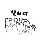 大丈夫なきもちになる 大好き伝われ〜!(個別スタンプ:2)