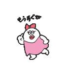 大丈夫なきもちになる 大好き伝われ〜!(個別スタンプ:6)