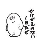 大丈夫なきもちになる 大好き伝われ〜!(個別スタンプ:17)