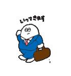大丈夫なきもちになる 大好き伝われ〜!(個別スタンプ:19)