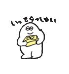 大丈夫なきもちになる 大好き伝われ〜!(個別スタンプ:20)