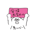 大丈夫なきもちになる 大好き伝われ〜!(個別スタンプ:27)