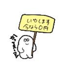 大丈夫なきもちになる 大好き伝われ〜!(個別スタンプ:28)