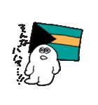 大丈夫なきもちになる 大好き伝われ〜!(個別スタンプ:36)