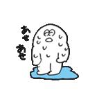 大丈夫なきもちになる 大好き伝われ〜!(個別スタンプ:38)