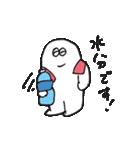 大丈夫なきもちになる 大好き伝われ〜!(個別スタンプ:39)
