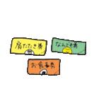 大丈夫なきもちになる 大好き伝われ〜!(個別スタンプ:40)