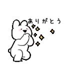 すこぶるウサギ【毎日使える】(個別スタンプ:1)