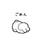 すこぶるウサギ【毎日使える】(個別スタンプ:2)
