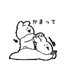 すこぶるウサギ【毎日使える】(個別スタンプ:6)