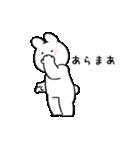 すこぶるウサギ【毎日使える】(個別スタンプ:7)