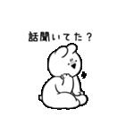 すこぶるウサギ【毎日使える】(個別スタンプ:8)