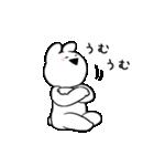 すこぶるウサギ【毎日使える】(個別スタンプ:11)