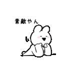 すこぶるウサギ【毎日使える】(個別スタンプ:13)