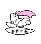 すこぶるウサギ【毎日使える】(個別スタンプ:15)