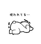 すこぶるウサギ【毎日使える】(個別スタンプ:20)