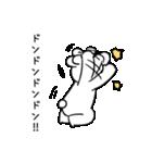 すこぶるウサギ【毎日使える】(個別スタンプ:23)