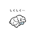すこぶるウサギ【毎日使える】(個別スタンプ:25)