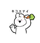 すこぶるウサギ【毎日使える】(個別スタンプ:29)