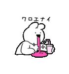 すこぶるウサギ【毎日使える】(個別スタンプ:30)