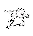 すこぶるウサギ【毎日使える】(個別スタンプ:37)