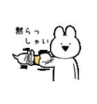 すこぶるウサギ【毎日使える】(個別スタンプ:40)