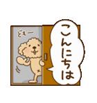 トイプーのぷう太郎 毎日使える編(個別スタンプ:02)