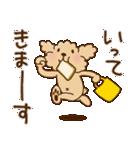 トイプーのぷう太郎 毎日使える編(個別スタンプ:03)