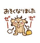トイプーのぷう太郎 毎日使える編(個別スタンプ:05)