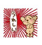 トイプーのぷう太郎 毎日使える編(個別スタンプ:09)