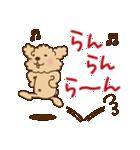 トイプーのぷう太郎 毎日使える編(個別スタンプ:11)