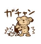 トイプーのぷう太郎 毎日使える編(個別スタンプ:16)