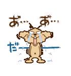 トイプーのぷう太郎 毎日使える編(個別スタンプ:17)