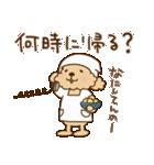 トイプーのぷう太郎 毎日使える編(個別スタンプ:30)