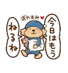 トイプーのぷう太郎 毎日使える編(個別スタンプ:40)