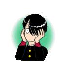究極超人あ~る(個別スタンプ:7)