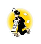 究極超人あ~る(個別スタンプ:10)
