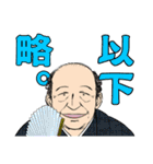 究極超人あ~る(個別スタンプ:15)