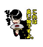 究極超人あ~る(個別スタンプ:16)