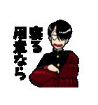 究極超人あ~る(個別スタンプ:20)